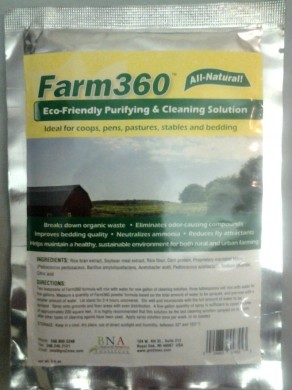 farm360 image